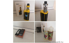 IJOY PD270 CAPTAIN